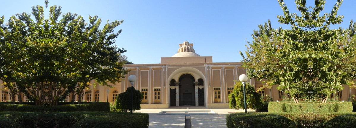 شهرداری حمیدیا