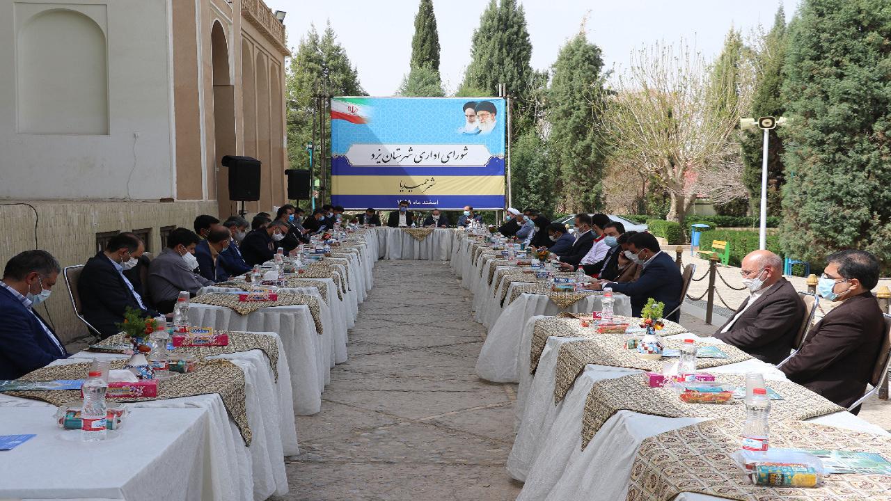 برگزاری نشست شورای اداری شهرستان یزد به میزبانی شهر حمیدیا